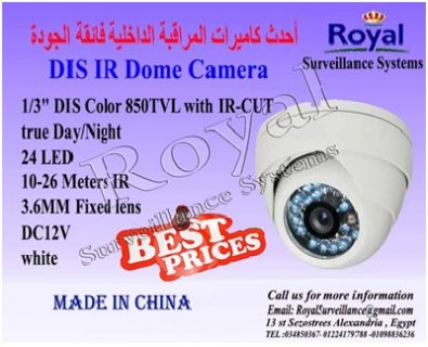 أحدث كاميرات المراقبة الداخلية  TVL 850