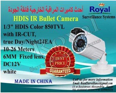 أحدث كاميرات المراقبة الخارجية  TVL 850  بعدسات  mm 6