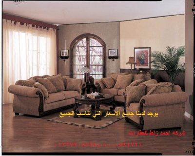 شقة تمليك 86 م فى الارسال