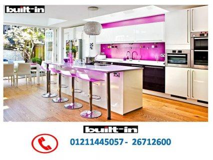 شركة مطبخ (  شركة بلت ان للمطابخ    01211445057    )