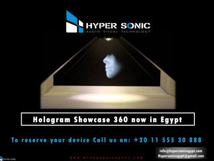تكنولوجيا الهولوجرام فى مصر