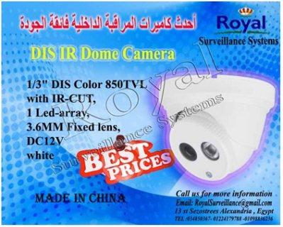 كاميرات المراقبة الداخلية  TVL 850  فائقة الجودة