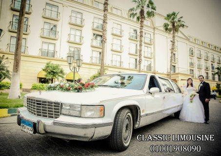 سيارة كاديلاك طويلة لزفاف العروسين