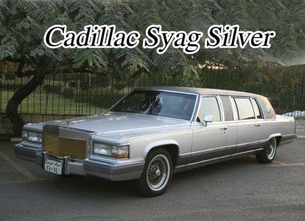 سيارة كاديلاك مميزة للزفاف