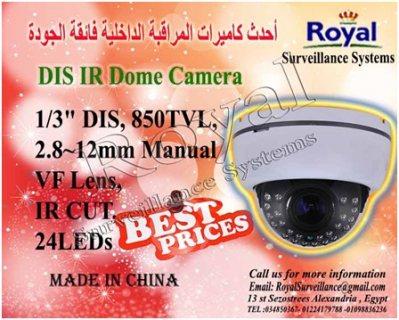 كاميرات المراقبة الداخلية  TVL 850  بعدسات متغيرة