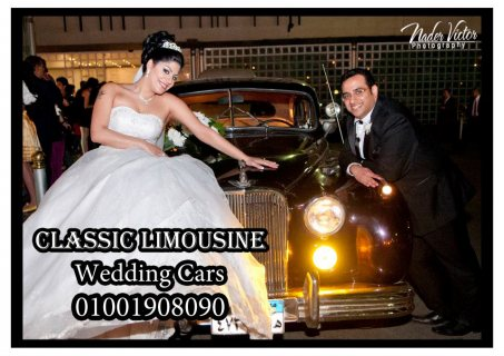سيارة موديل 51 لزفاف عروسين 2015