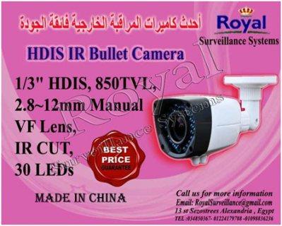 أحدث كاميرات المراقبة الخارجية  TVL 850   بعدسات متغيرة