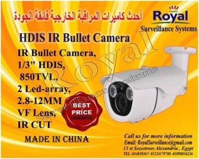 كاميرات المراقبة الخارجية  TVL 850   بعدسات HDIS