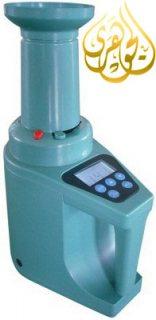 جهاز فحص نسبة الرطوبة فى الحبوب Gm010