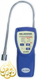 جهاز كشف تسريب الغاز JL 269