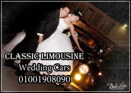 سيارات الزفاف المميزة فى مصر