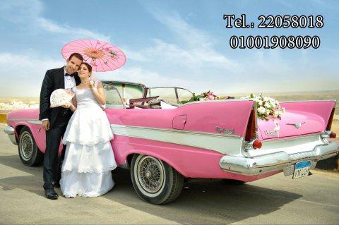 تأجير سيارات الزفاف فى مصر سيارت مميزة