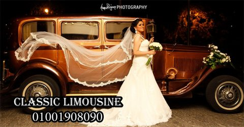 كلاسيك ليموزين #لتأجير سيارات الزفاف فى مصرالوحيدة المتألقة