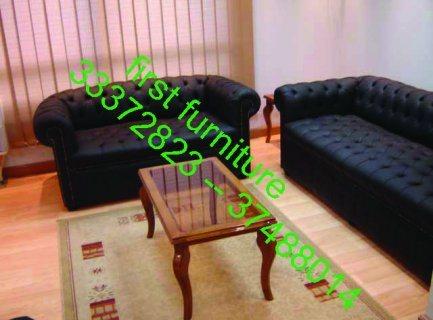 اثاث غرف المكاتب - صوفا مكاتب كراسي ترابيزات First Furniture
