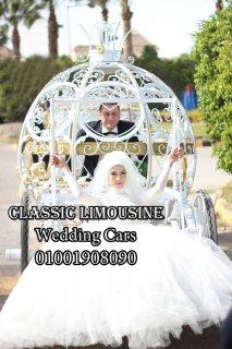 سندريلا الزفاف الوحيدة فى مصر