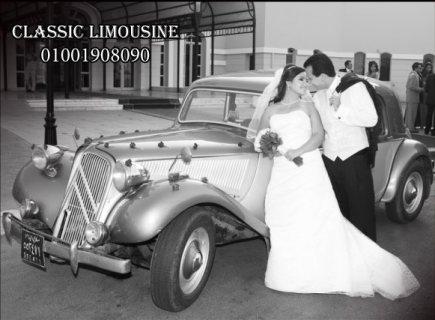 سيارة كلاسيك للايجار لزفاف العروسين #للتصوير