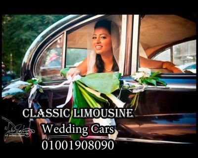 كلاسيك ليموزين لتأجير سيارات الزفاف الكلاسيك المذهلة