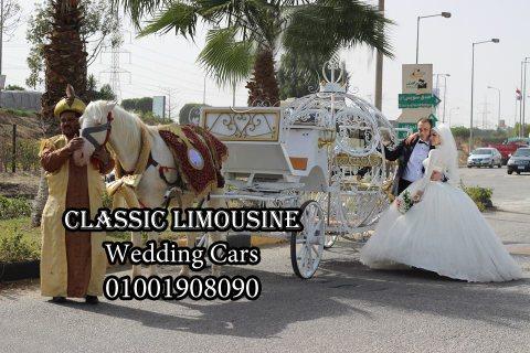 سندريلا# لتأجير لزفاف العروسين فى مصر جديد*جديد