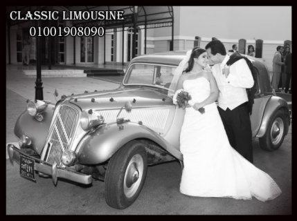 تأجير سيارات الزفاف فى مصر لتصوير الفوتغرافى