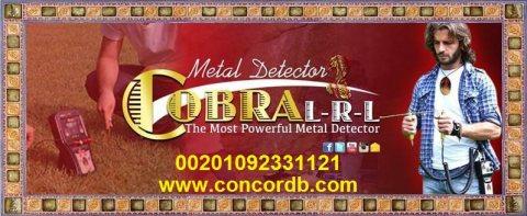 للبيع من شركة كونكورد اجهزة كشف الذهب في مصر والوطن العربي
