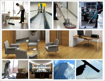 شركة ار تى اس لخدمات نظافة المؤسسات والشركات