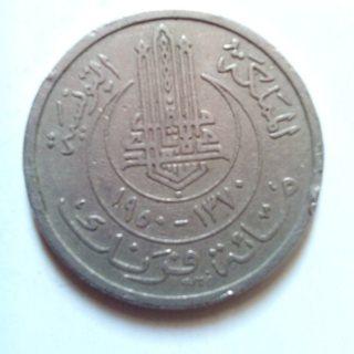 100فرنك المملكة التونسية