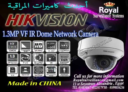 كاميرات مراقبة  IP  ماركة HIKVISION    .3 MP1  بعدسات متغيرة