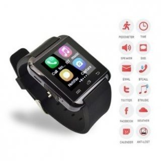 اتميز بالروضة واحصل على الساعه الالكترونيه الذكيه U8 smart watch