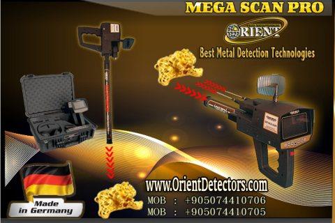 جهاز كشف الذهب والدفائن (MEGA SCAN PRO)