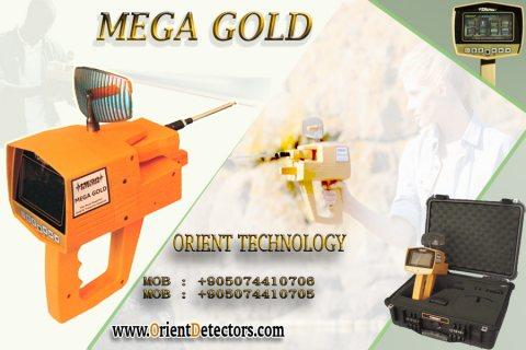 حقق حلمك في العثور على الكنوز (MEGA GOLD)