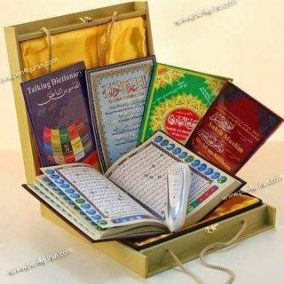 القلم الالكتروني القاري للمصحف التجويد بمشتملاتة عرض رمضان
