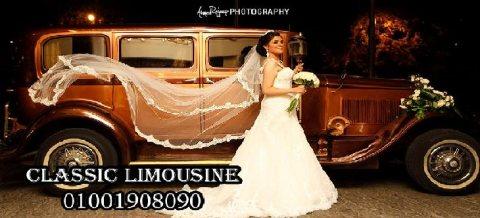 السيارة المذهلة للزفاف اجمل عروسين