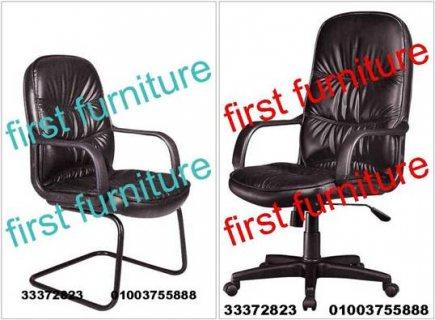 كراسي ومقاعد موظفين وعملاء First Furniture