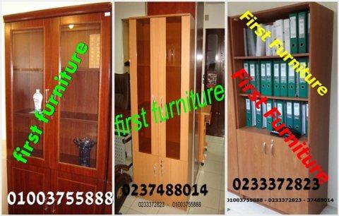دواليب مكتب مكتبات اثاث مكتب متكامل 01003755888