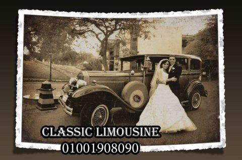 سيارة الزفاف للايجار فى مصر سيارة ملكية