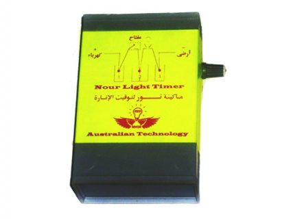 ماكينة نور السلم (نور - nour ) بالمميزات الفريدة