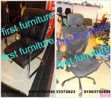 كراسي مستوردة عالية الجودة للمكتب First Furniture