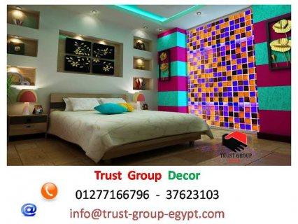شركة ديكورات ( تراست جروب  للتشطيبات والديكورات  01277166796   )