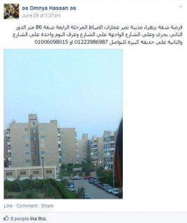 عماره 1154 بزهراء مدينه نصر