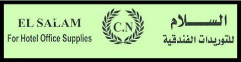 شركة السلام للتوريدات الفندقية 01223182572 – 01118689995