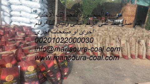 فحم للسوق اللبنانى فحم تصدير الى لبنان فحم سودانى للبيع