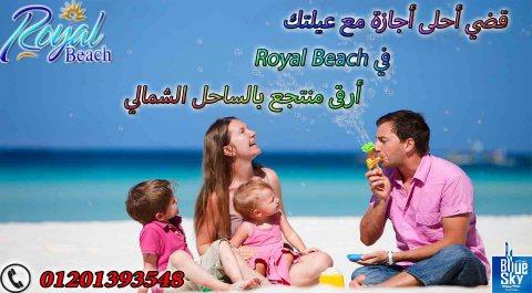 امتلك شاليه في سيدي عبد الرحمن بالتقسيط على 48 شهر