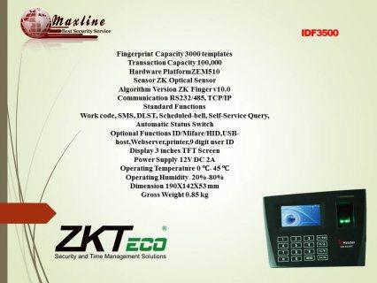 حصرى للبيع ماكينة البصمه موديل IDF3500