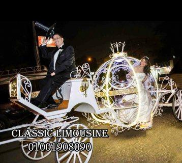 سيارة الزفاف المختلفة جداا رووووعة