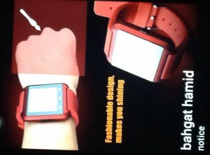 كن  متميزا واحصل  على الساعه الالكترونيه الذكيه U8 smart watc
