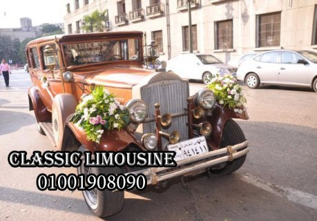 wedding cars in egypt ..