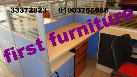اثاثات مكتبية لفرش مكتبك أو شركتك بمعارض فرست فرنتشر بالدقى