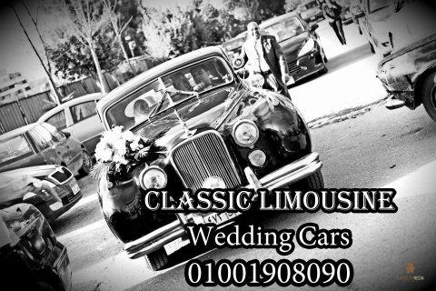 سيارة زفافك المميزة