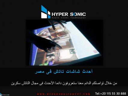 أحدث شاشات تاتش فى مصر