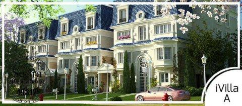 للبيع شقة تطل علي حديقة بموقع مميز